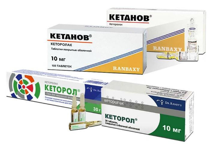 Как сделать кеторол