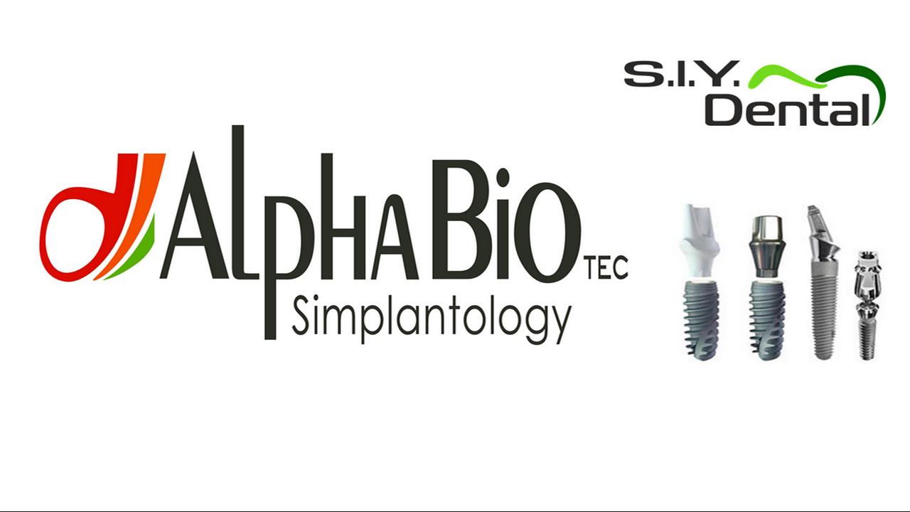Фирма Alpha-bio