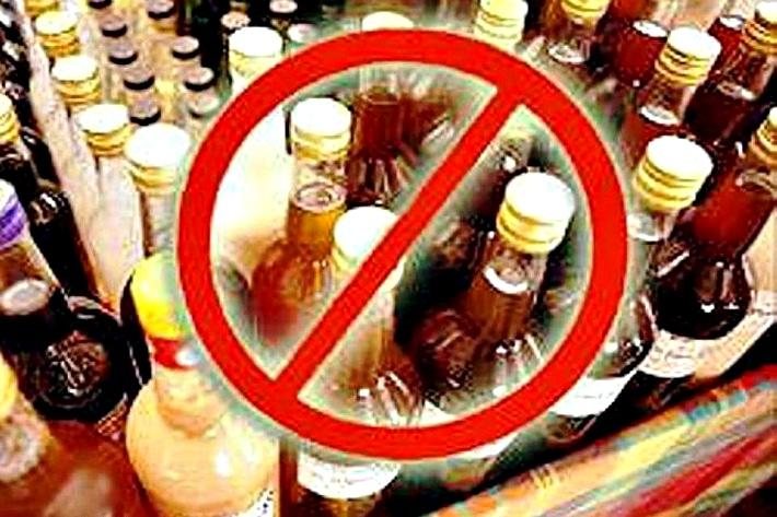 Анестезия и алкоголь