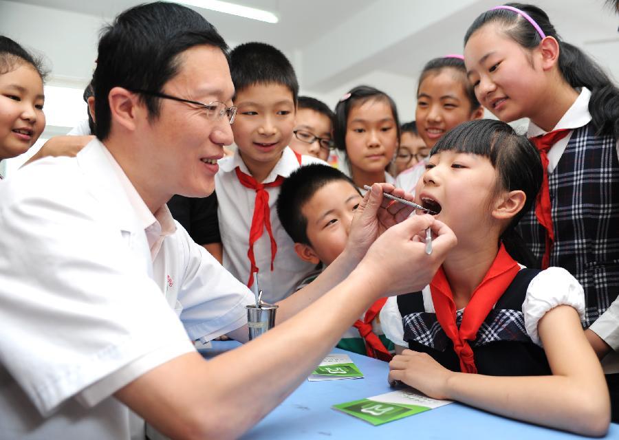 День любви к зубам в Китае