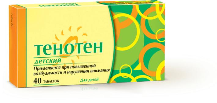 Гомеопатический лекарственный препарат