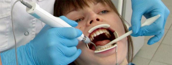 Метод стоматологического исследования