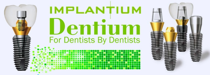 Компания «Dentium»
