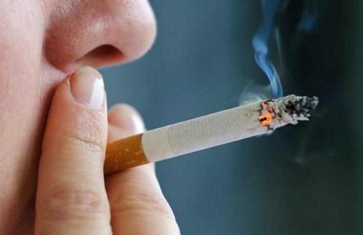 Курение - это вредная привычка