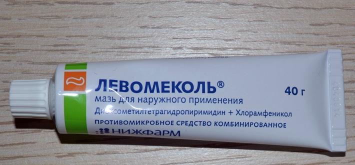 Противоспалительное, противомикробное средство