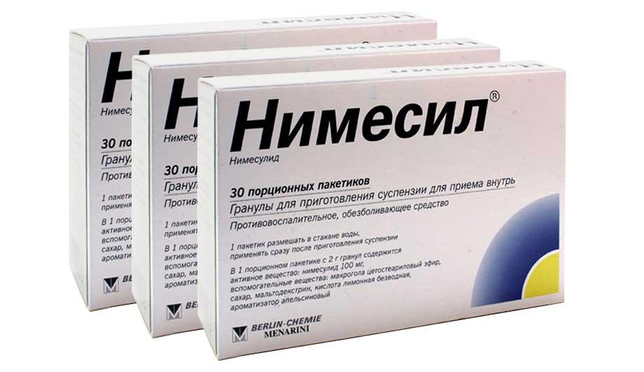 Упаковка Нимесил