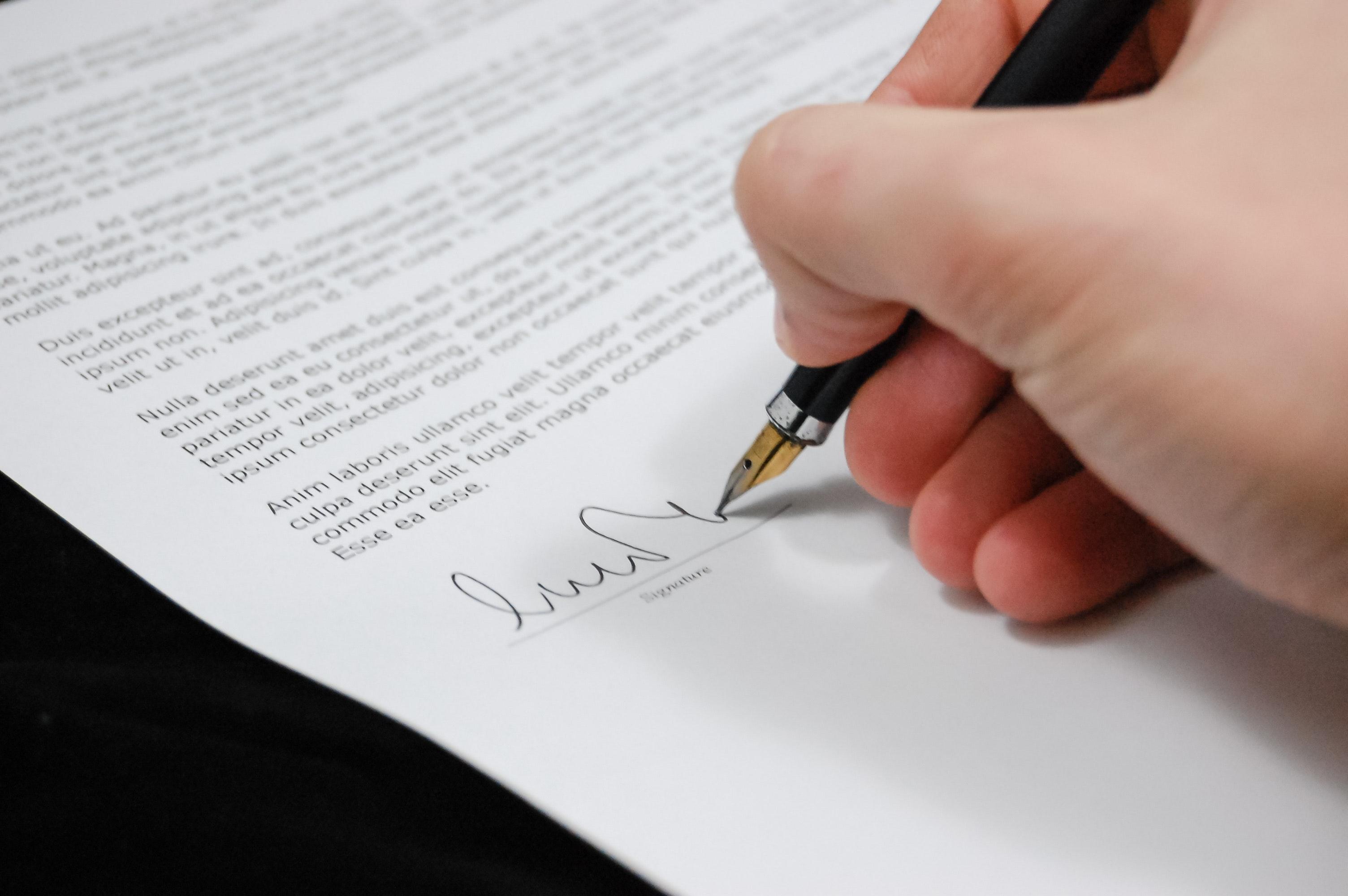 Подписание документа