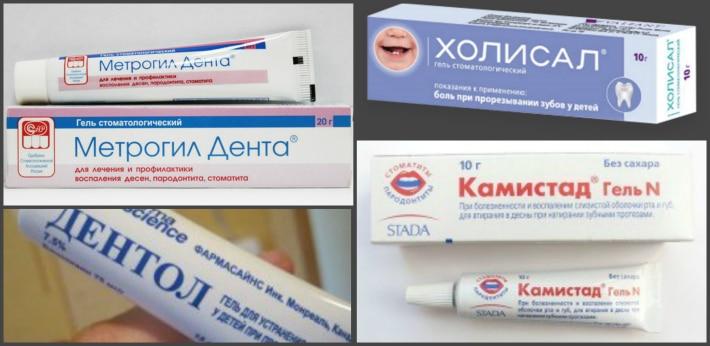 Препараты снимающие болевой синдром