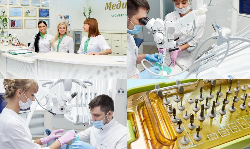 Специализация стоматолога