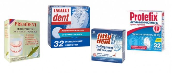 Таблетки для очистки зубных протезов разных производителей