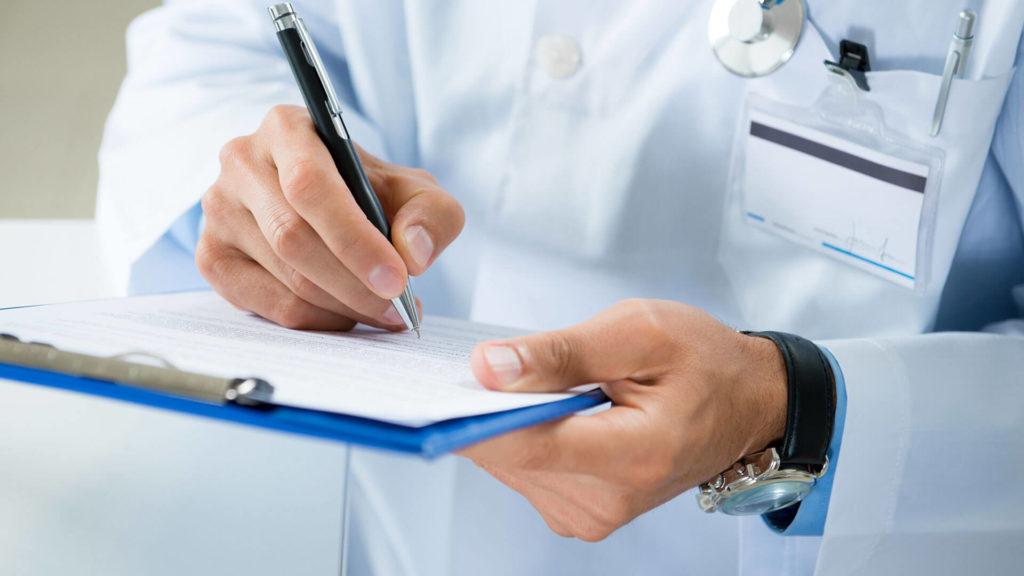 Дают ли больничный лист при стоматологических процедурах: удалении, лечении и протезировании зубов?